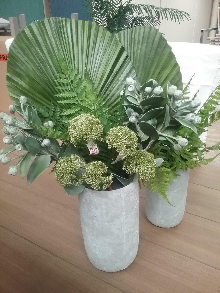 Fan Palm Leaf Artificial Flower Single Stem 103cm Sissoni